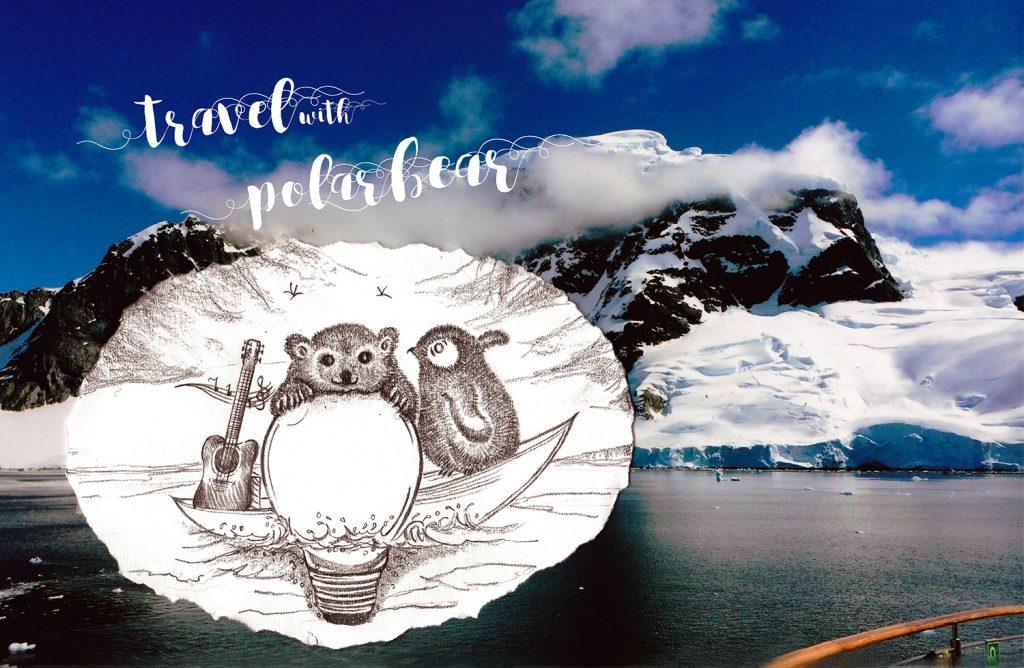 Travel with Polar Bear_1500