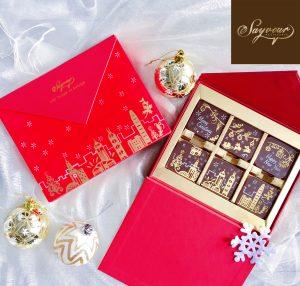 Savyour HK skyline Merry Christmas chocolate