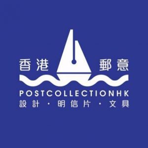 PostCollectionHK postcard